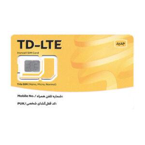 سیمکارت TD-LTE ایرانسل