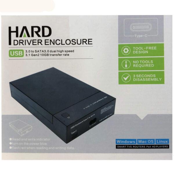 باکس تبدیل هارد 3.5 اینچ به USB3.0 مدل 396