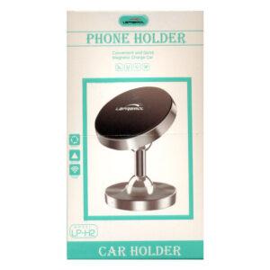 پایه نگهدارنده گوشی موبایل مدل LP-H2